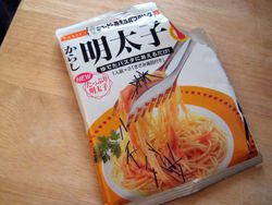 EF_Mentaiko_Spaghetti_Twitter_recipe_Kewpie_sauce