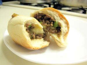 EF_Curry_Buns_hamburger_pea